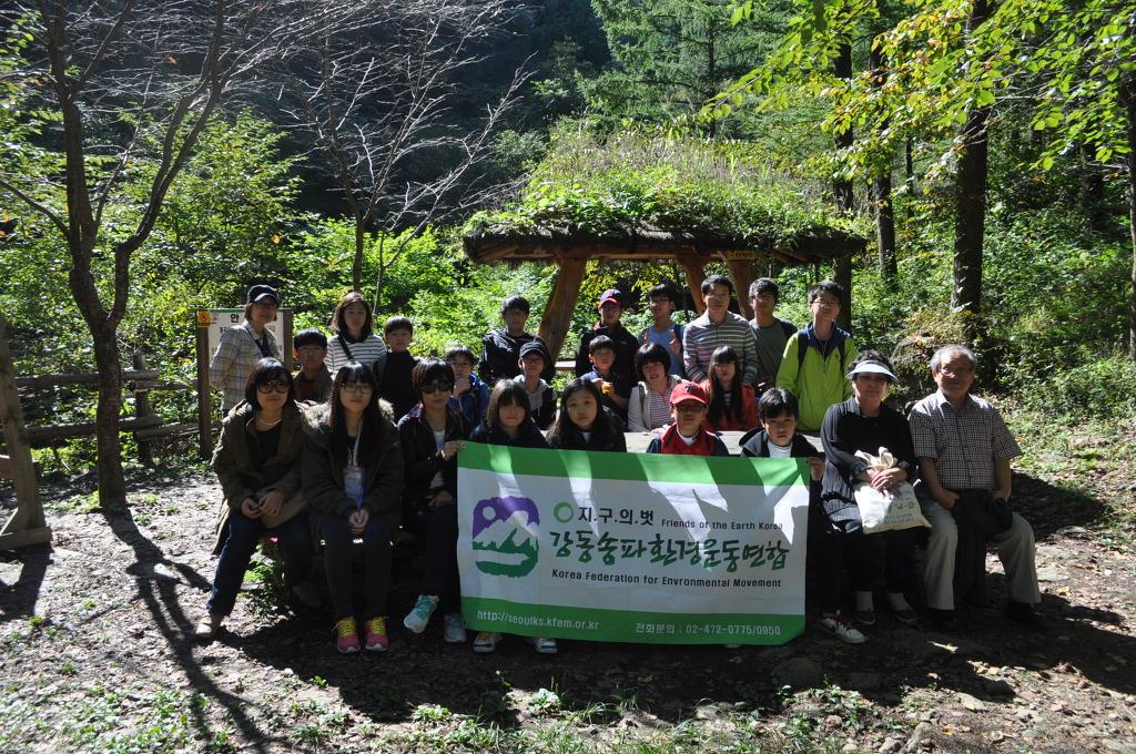 2013-숲학교