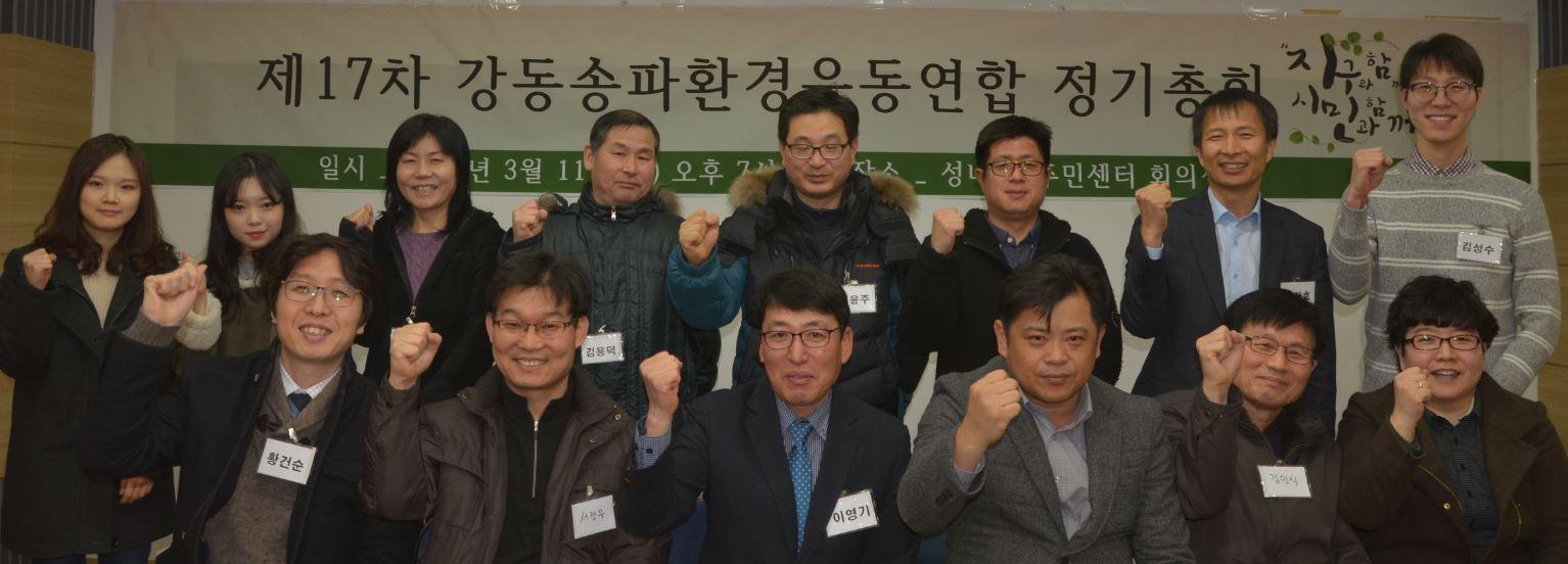 총회 단체사진
