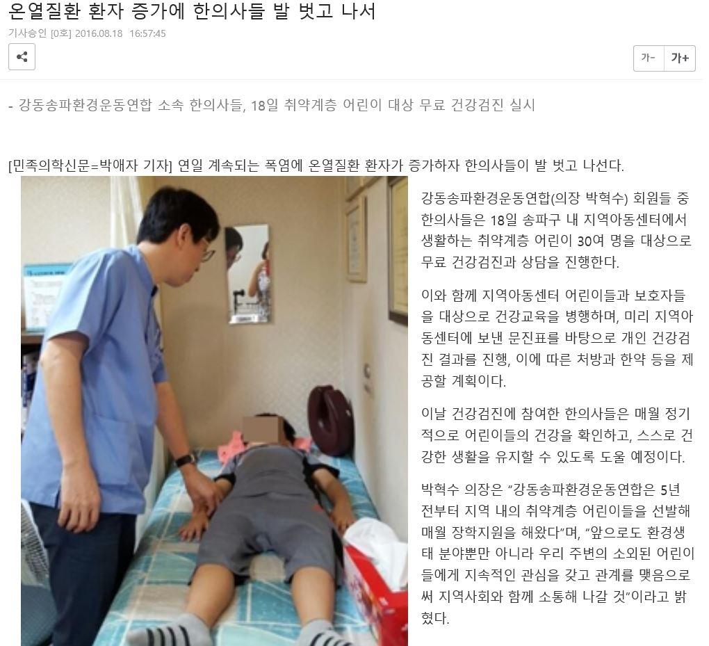 민족신문1